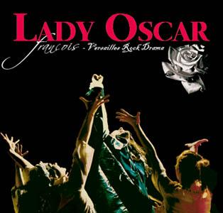 lady_oscar_musical1